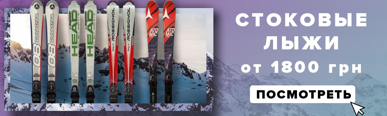 1bc80aa639cb Многие лыжники (особенно, с малым опытом катания) уделяют пристальное  внимание выбору лыж, забывая при этом, что гарантией комфорта езды и его  безопасности ...