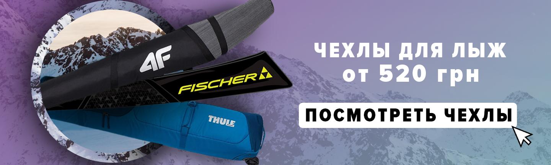 dbc0c04ba915 Лыжи бу - купить горные лыжи б у в интернет магазине   Киев, Одесса ...