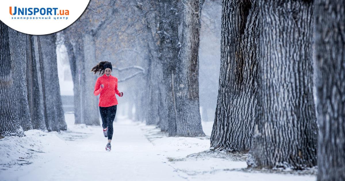 d7e5b5d1 Одежда для бега зимой - Лучший экипировочный интернет магазин в Харькове