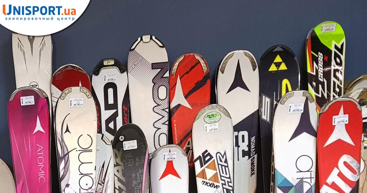 Прокат горнолыжного снаряжения в Unisport