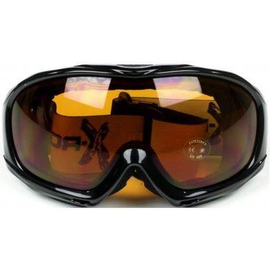Маска горнолыжная X-Road Premium Ski Black. Описание. Горнолыжная маска  X-Road отлично подойдет для сноуборда ... 06d9afcac8ca7
